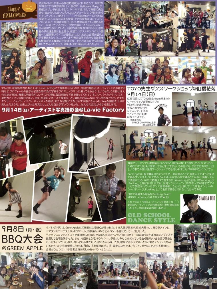 BT_2014.11&12陬衆L1108