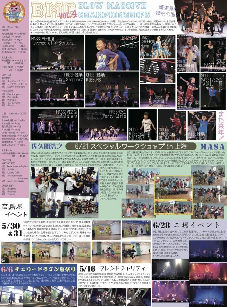 BT_2015.7&8_URA