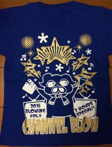 shirts0203-1