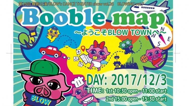 booble map A