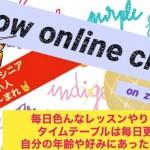 blowonline900500