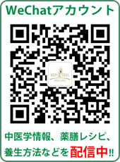 B&S-new-wechat2