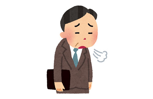 hirou-after