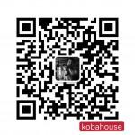 KOBA HOUSE QR