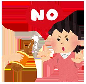 no_drink_woman280