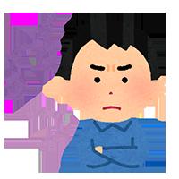 hyoujou_text_man_iraira200