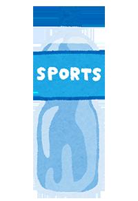 petbottle_sports200