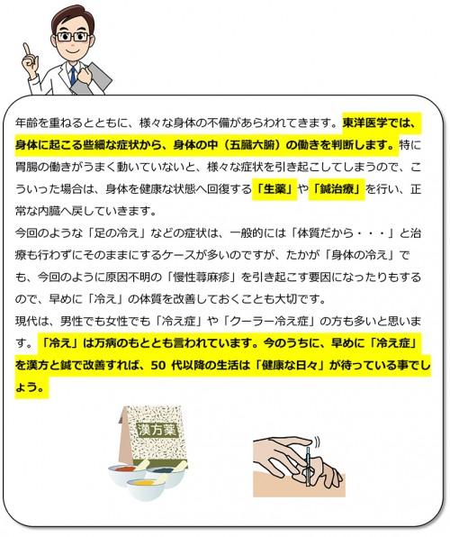pdf-101000