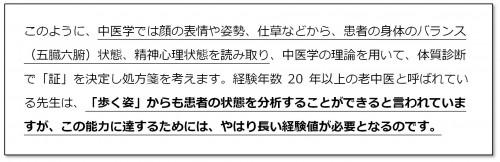 pdf-11