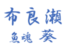 珍味尽し!!石川の銘酒天狗舞を楽しむ会6/28開催