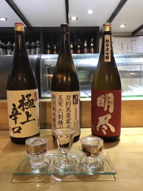 明尽日本酒