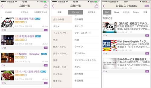 screen_iPhone