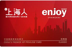 http://shanghai-zine.com/