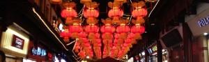 2014豫園灯篭フェスティバル開催中!!