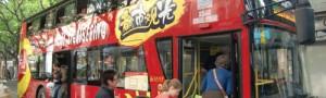 気分爽快!上海観光バスの旅
