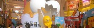 ぐでたまが上海にやってきた!♪大悦城で展示会開催中!!